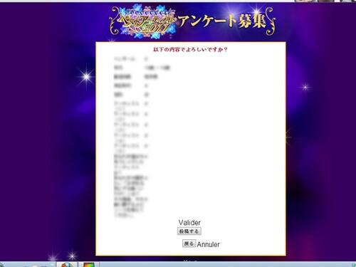 Meikyu Love Song: encore des news / VOTEZ POUR ARASHI