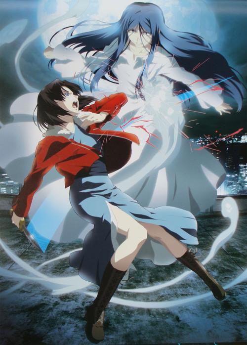 Kara No Kyoukai 7 Films