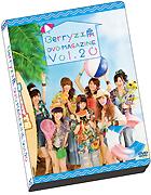 Berryz Koubou DVD Magazine Vol.20