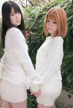 週刊プレイボーイ Weekly Playboy Magazine Novembre November Morning Musume 2012