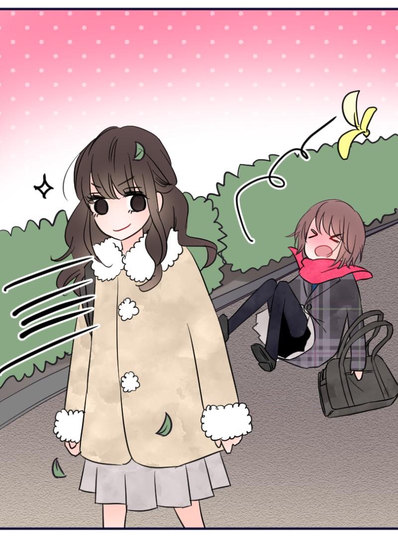 Kanojo-tachi wa Kataranai Chap 44