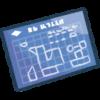 Mes telechargements Sims4