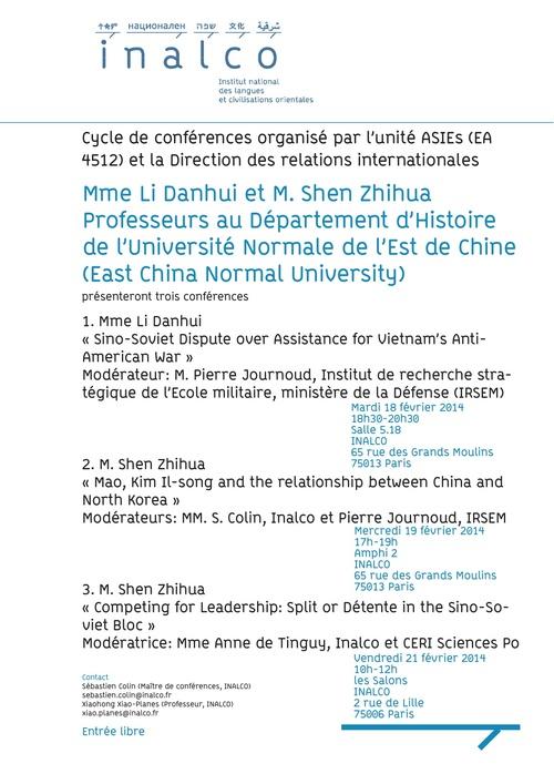 Cycle de conférences à l'Inalco - Les 18, 19 et 21 février 2014