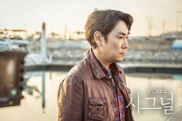 Signal - Drama coréen