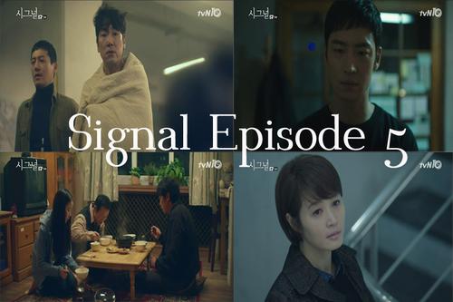 Signal Episode 5