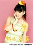 Kanon Suzuki 鈴木香音 Hello!Project Summer Matsuri Beach Special