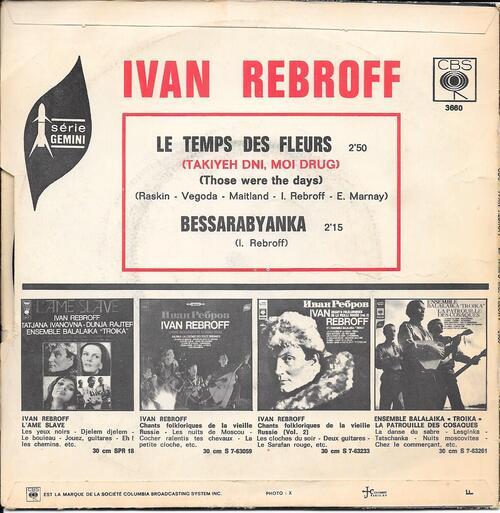 Ivan Rebroff - Le Temps Des Fleurs (Такие дни мой друг) 02