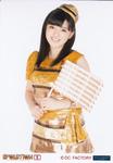 Kanon Suzuki 鈴木香音 Morning Musume '14 Concert Tour Haru ~Evolution~ モーニング娘。'14コンサートツアー春 ~エヴォリューション~