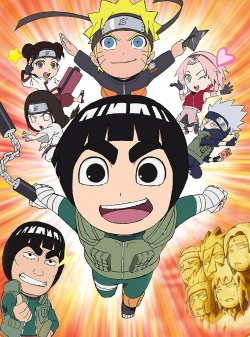 Naruto SD: Rock Lee no Seishun Full-Power Ninden 01 vostfr