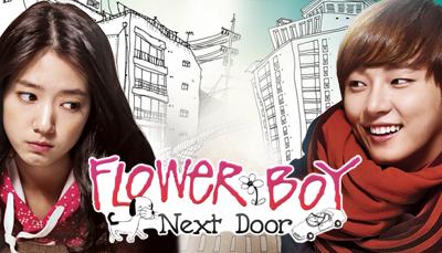 DDL Flower Boy Next Door