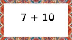 Calcul réfléchi