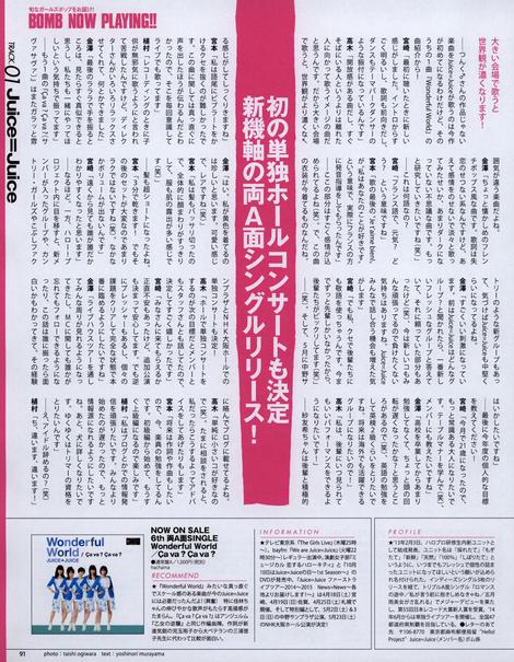 Magazine : ( [Bomb] - N°5 / May 2015 - Mizuki Fukumura, Erina Ikuta, Kobushi Factory & Juice=Juice )