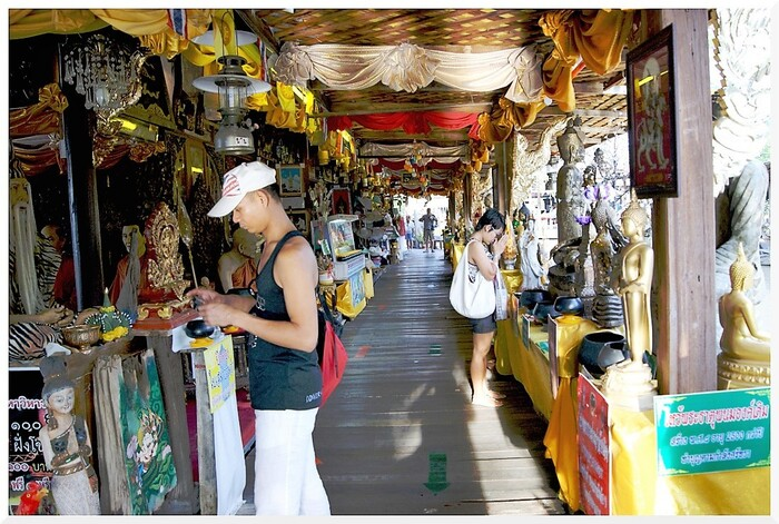 Marché Flottant à Pattaya