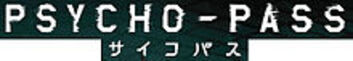 Description de l'image Psycho-Pass logo.jpg.