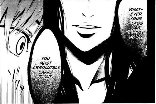 [Manga] Another, une histoire d'horreur bizarre