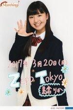Galerie Photos : Hello! Project Kenshuusei Happyoukai 2017 3gatsu ~Marching!~