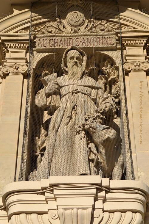 Au Grand Saint Antoine, Paris 10ème