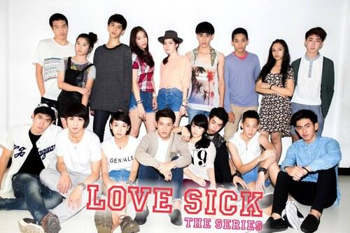 Love Sick - The Serie