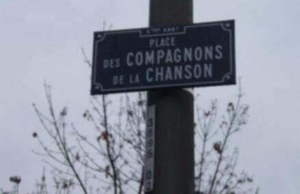 place comp.