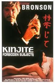 Kinjite, sujet tabou