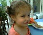 Moi enfant