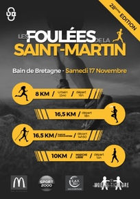 Foulées de la St-Martin - Bain de Bretagne - Samedi 17 novembre 2018