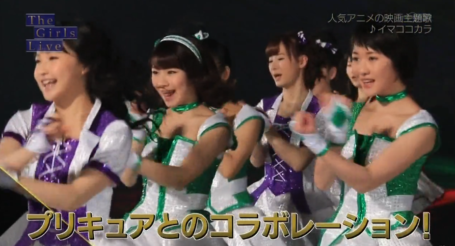 "Morning Musume'15 dans ""The Girls Live"""