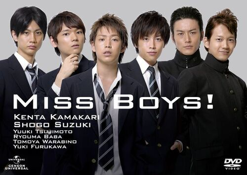 [Kumo no Toile] Miss Boys 1