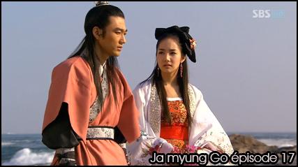 Jamyung Go épisode 17 vostfr