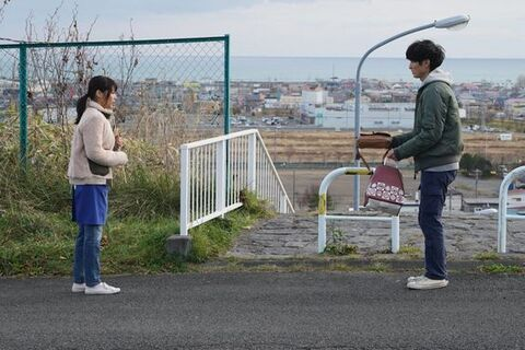 Love That Makes Me Cry (Drama japonais)