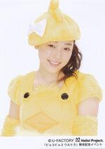 Mizuki Fukumura