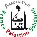 France Palestine solidarité. Réunion publique ce soir pour Salah Hamouri (LT 8/12/2017)