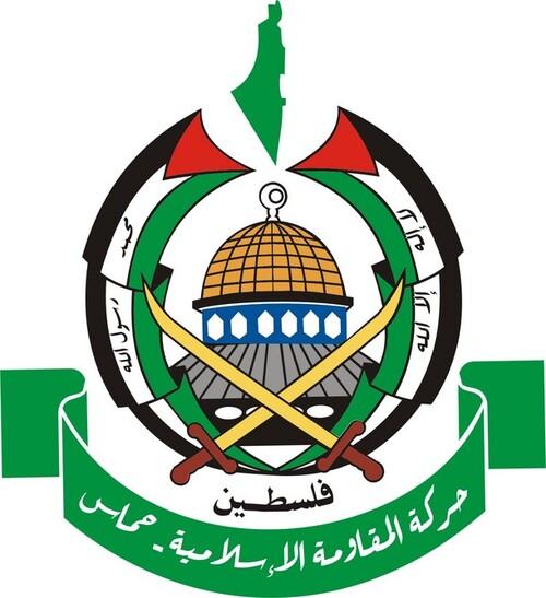 حماس و تكسير العظام