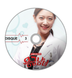 Emergency Couple / 응급남녀