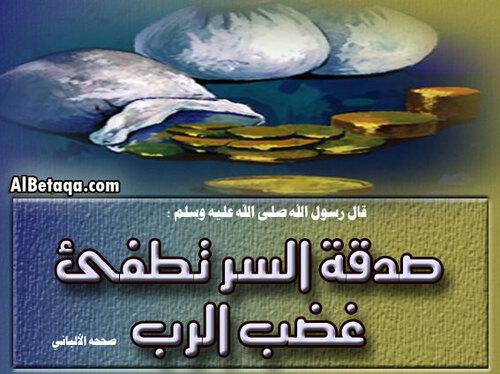 بطاقات عبادات