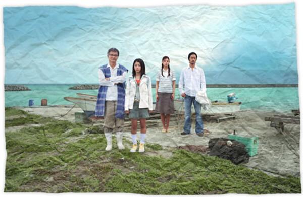 Ruri no Shima  瑠璃の島
