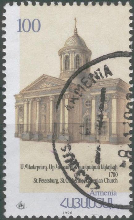 03 Russie st-petersbourg eglise-d-Armenie