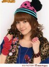 Aika Mitsui 光井愛佳 Hello! Project 2012 WINTER Hello☆Pro Tengoku ~Rock-chan~ & ~Funky-chan~