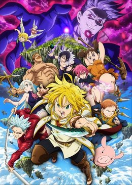 The Seven Deadly Sins: Prisoners of the Sky FRENCH