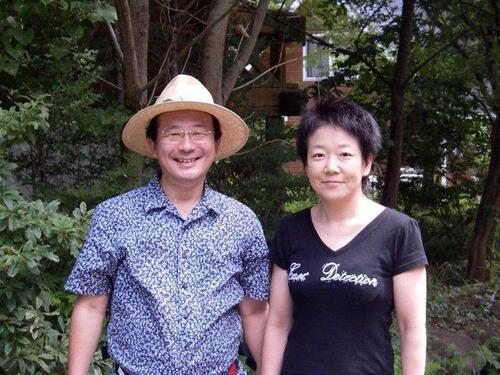 Yoko et son mari