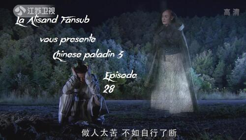 Chinese Paladin Episode 28