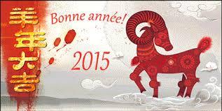 Nouvel An Chinois 2015: année de la chèvre