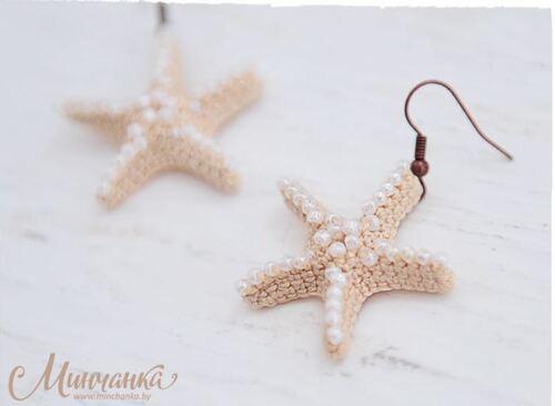 Boucles d'oreilles Etoiles de Mer..