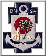 * Engagé de la 1ère DFL, soldat du B.M.24 - Paul Bocuse nous a quitté.