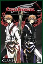 Tsubasa Reservoir Chronicle Sortie