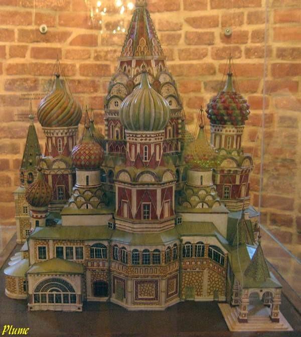 Russie , Moscou ,cathédrale-de-Saint-Basile