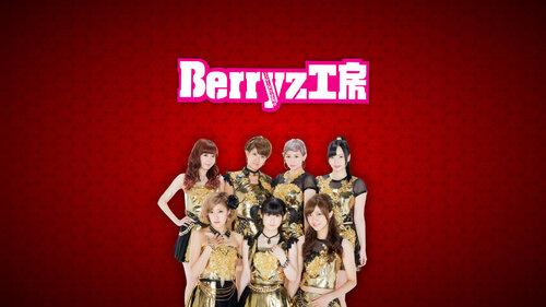 Page Facebook et Google+ pour les Berryz Kobo