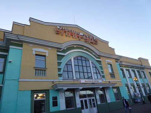 Voyage Transsibérien 2017, le 17/07, 10 ème jour, Listvianka , gare d'Irkoutsk
