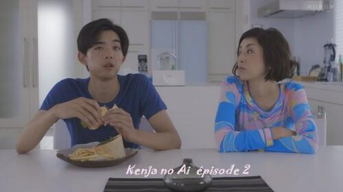 Kenja no Ai épisode 2