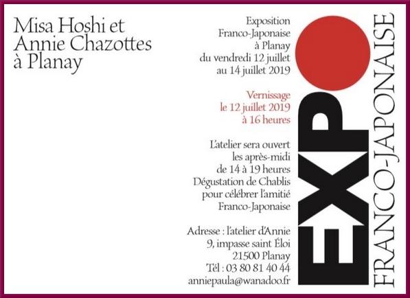 Une exposition franco-japonaise chez Annie Chazottes à Planay...